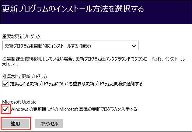 120140309r104