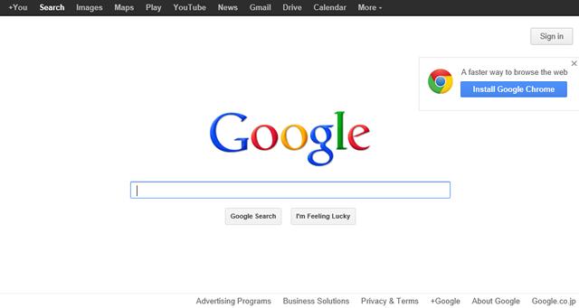 Google英語検索2