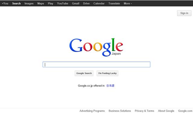 Google英語検索1