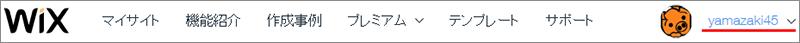 20170107r555