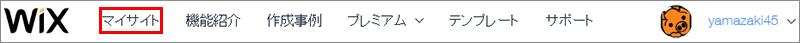 20170107r557