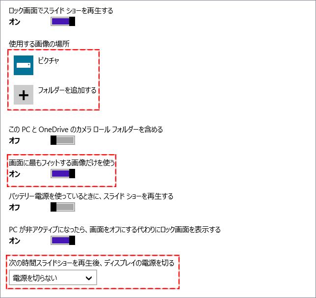 20150217r11