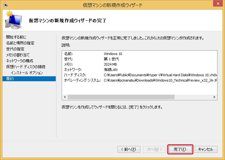 20150216r14