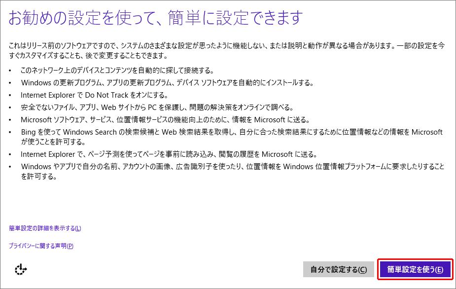 20150216r22