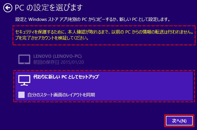 20150216r25