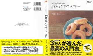 20130325small