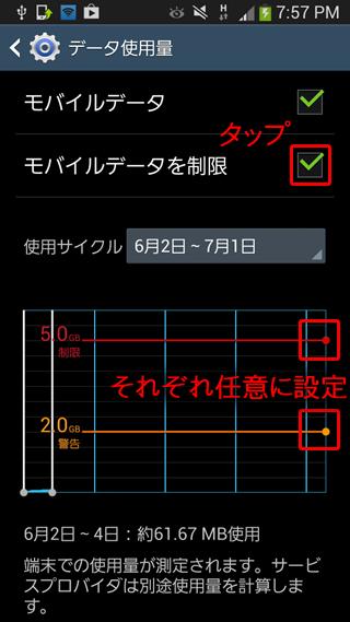 20130604z