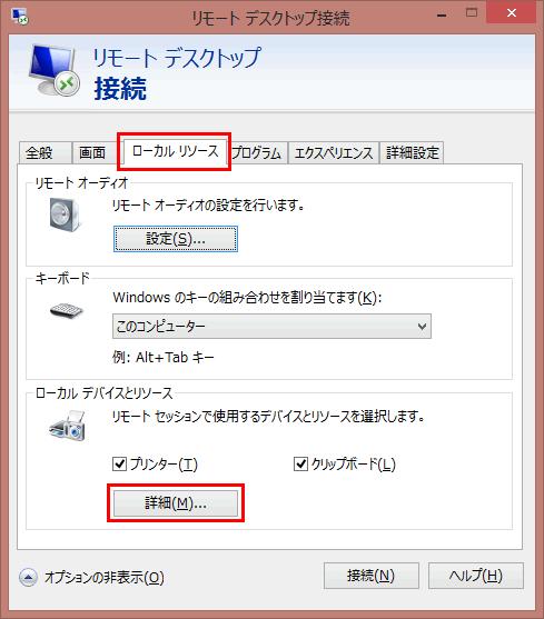 20130807b