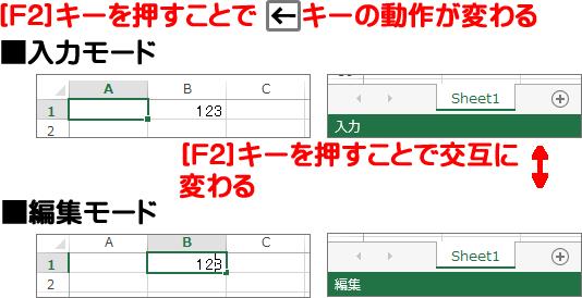 20130808l