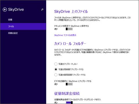 20130809