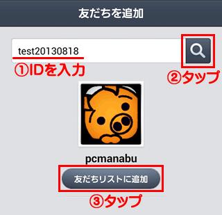 20130818b