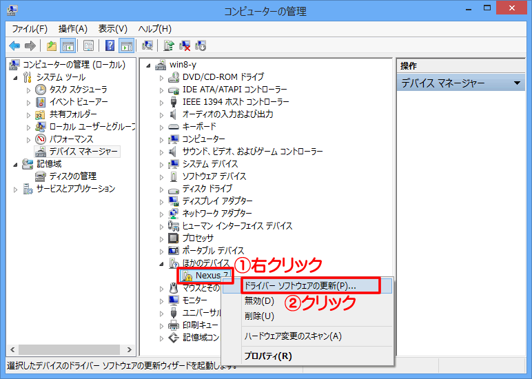 20130910s