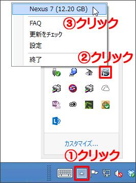 20130912h