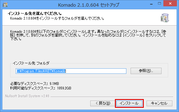 20130925r3