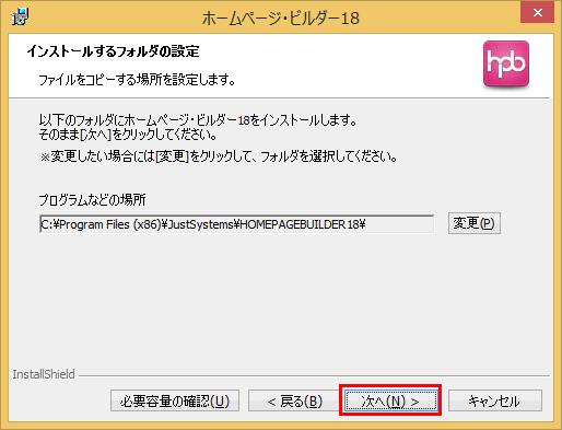 20131005r11