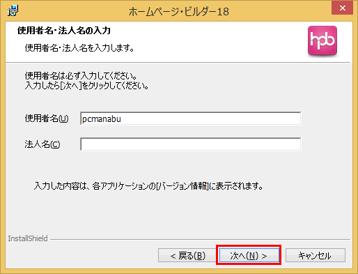 20131005r6
