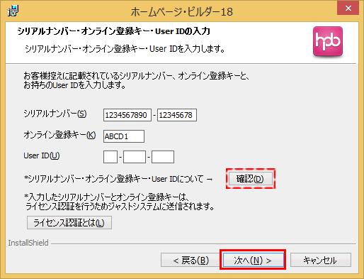 20131005r7