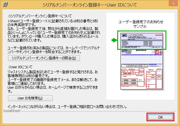 20131005r8