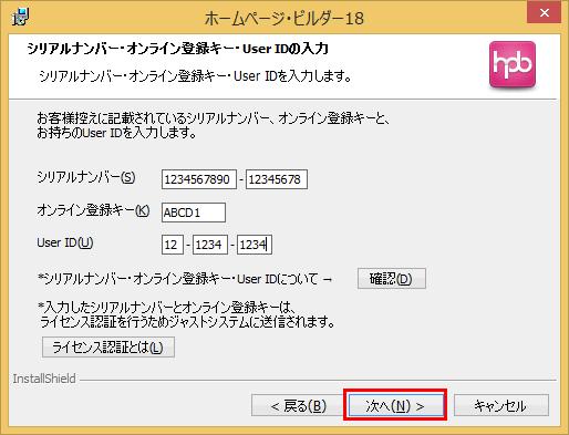 20131005r9