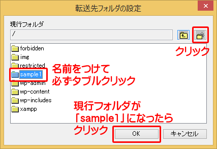 20131005r92