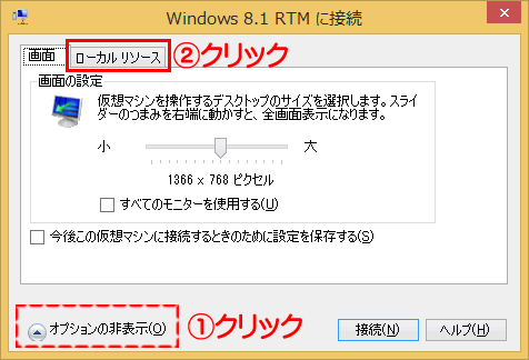 20131006r12
