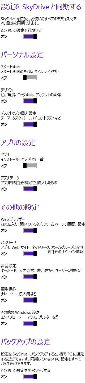 20131007r7