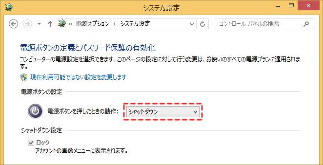 20131020r12