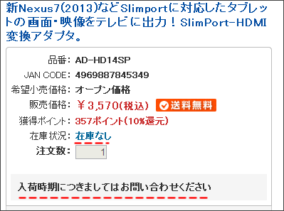 20131023r7
