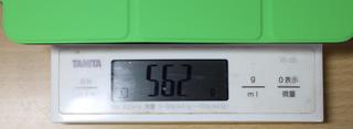 20131103r6