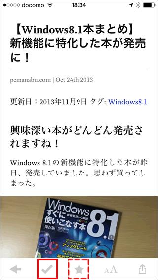 20131108r48