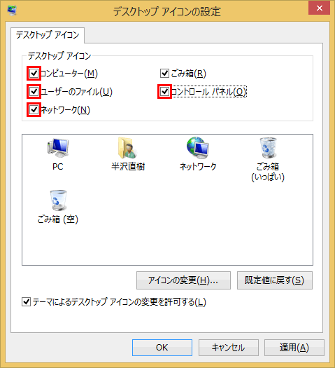 20131108r63
