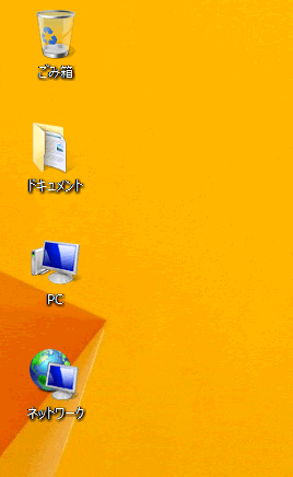 20131108r66
