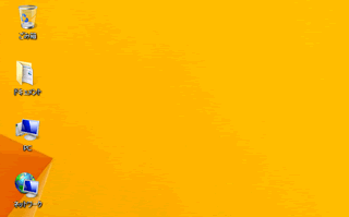 20131108r67