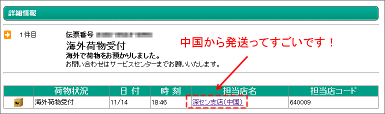 20131111r63