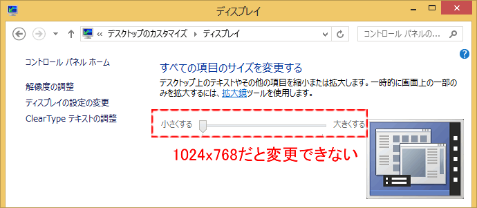 20131118r4