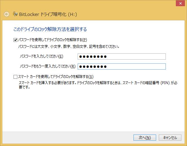 20131123r42