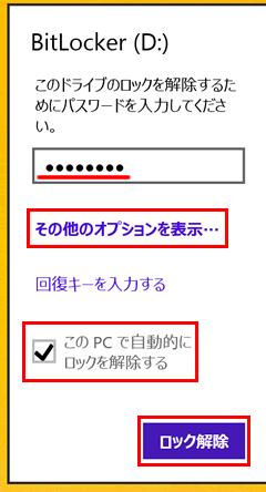 20131123r49