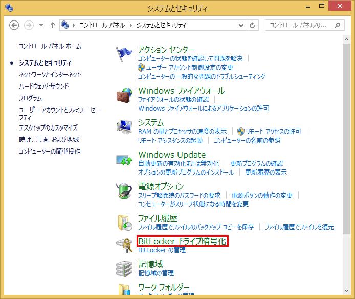 20131123r50