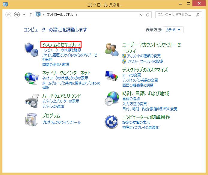20131123r51