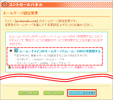 20131129r24