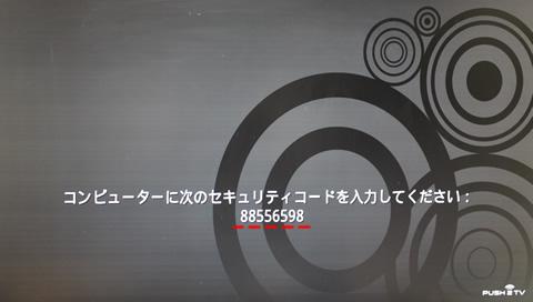20131207r38