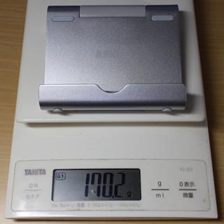 20131210r10