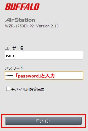 20131225r146