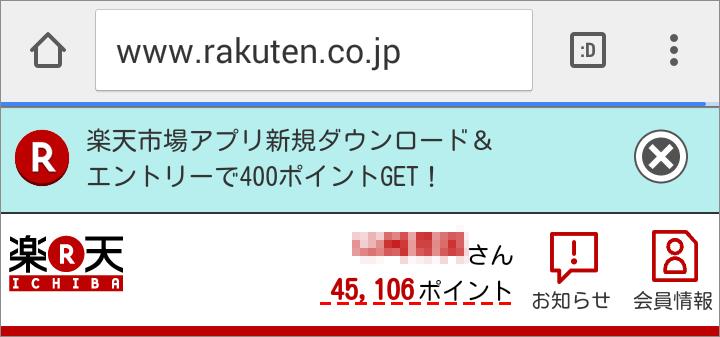 20150811r40