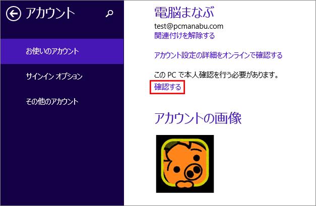 20150202r39