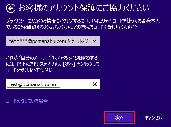 20150202r41