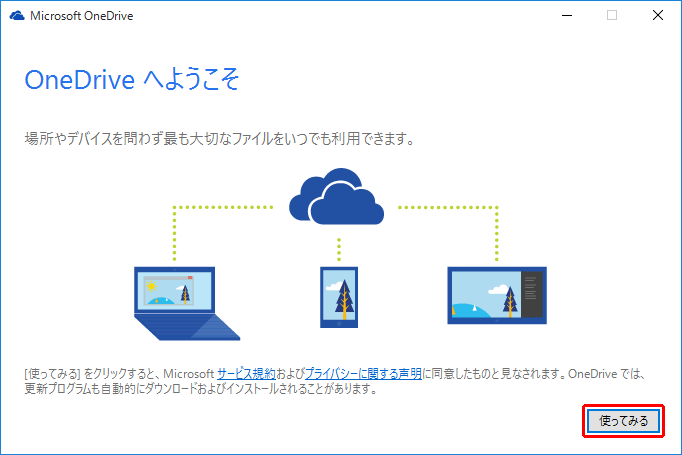 20150731r80