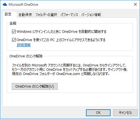 20150731r95