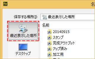 20140015r27