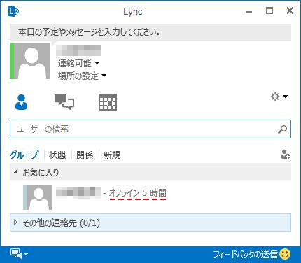 20140015r42